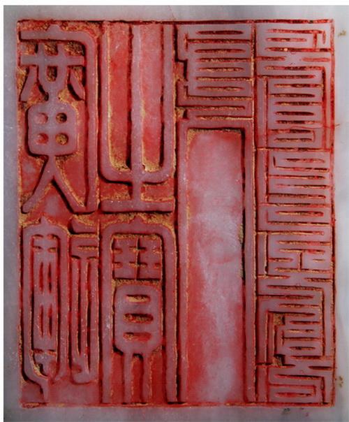 天津古董鉴定